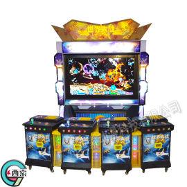 高清格斗框体游戏机55寸拳皇街机附送月光宝盒主板