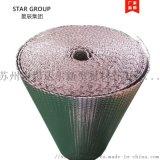 热电厂管道保温专用反射层 单层气泡隔热材