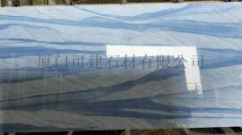 蓝色岩板 陶瓷大板 1200*2400 磨光光