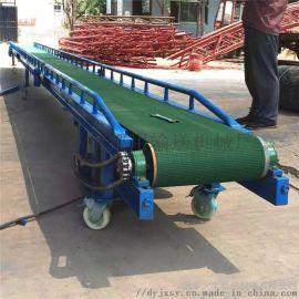 铝合金爬坡皮带机饮料生产传送设备 圣兴利 移动皮带