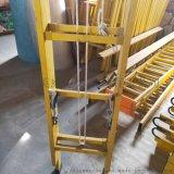 厂家定做绝缘升降梯绝缘挂梯电力电工专用梯子质量保证