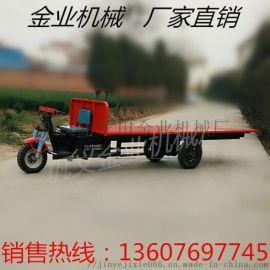 厂家直销电动平板车工厂用平板搬运运输车