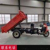 工程运输机动三轮车 矿用柴油三轮车厂家