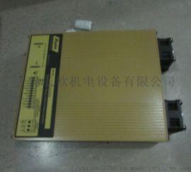 ACOPIAN电源模块R24W9A