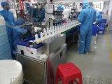 直線式四頭水乳膏霜灌裝旋蓋一體機