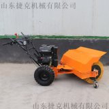 手推式抛雪机 多功能二合一除雪抛雪机 汽油抛雪机
