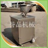 广式腊肠灌装设备-灌肠加工生产线设备-做香肠机器