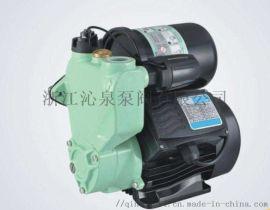 沁泉 1WBZ-15S不锈钢旋涡式(自动)自吸电泵