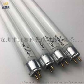 8W模拟太阳光紫外线灯UVA紫外线老化灯管