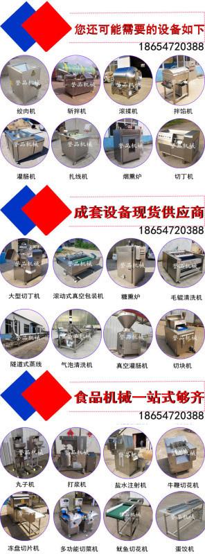 食品機械設備自動水煮生產線-食品生產設備丸子生產線