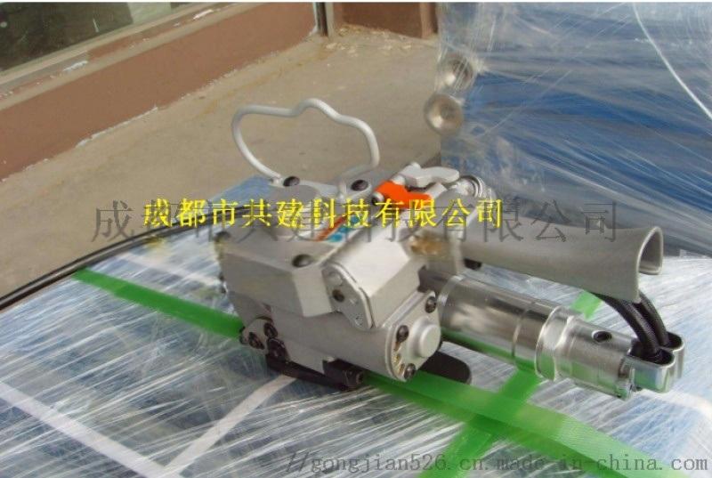 内江塑钢带-绿色打包带建材砖厂打包机用带塑钢带