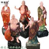 祭祀宗教   弟子 十八罗汉像 佛像塑像 雕塑
