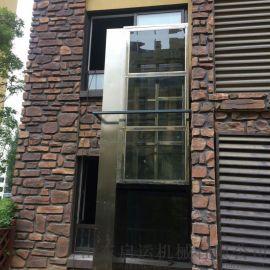天津启运无机房电梯住宅楼升降机液压家用电梯