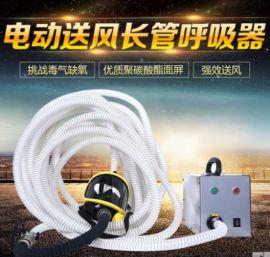 铜川 双人电动送风长管呼吸器15591059401