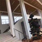 铝方管背景墙简洁整体 室内背景墙木纹铝方管隔断