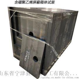 含硼聚乙烯  机柜板材生产工厂