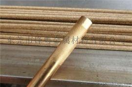 H59國標環保黃銅棒網紋拉花黃銅棒