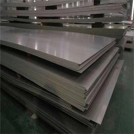 2205不锈钢板规格齐全 青岛1cr18ni9ti不锈钢板