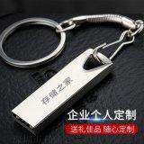 礼品u盘定制 金属三角小金刚u盘定制logo