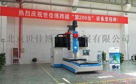龙门搅拌摩擦焊接机床