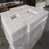 加工鏈板輸送機高分子耐磨刮板廠家