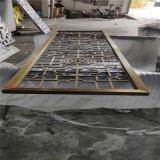 3.0格柵造型鋁花格窗 2.5mm鏤空木紋鋁花格窗