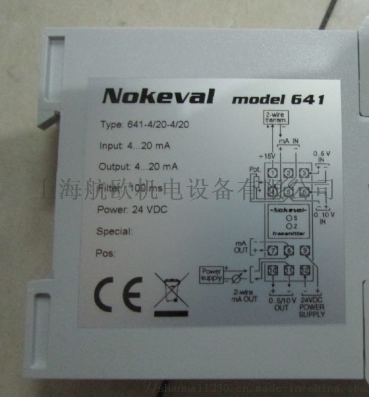 NOKEVAL轉換器