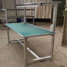 拉线配套工作台 车间桌子带灯打包台 防静电工作桌