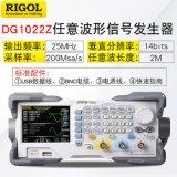 DG1022Z普源任意波形信号发生器