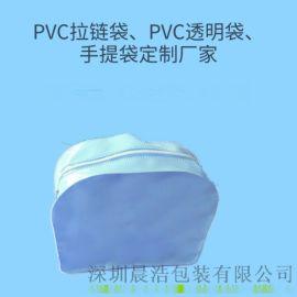 大透明洗漱包防水收纳袋旅行洗浴澡化妆包旅游用品必备