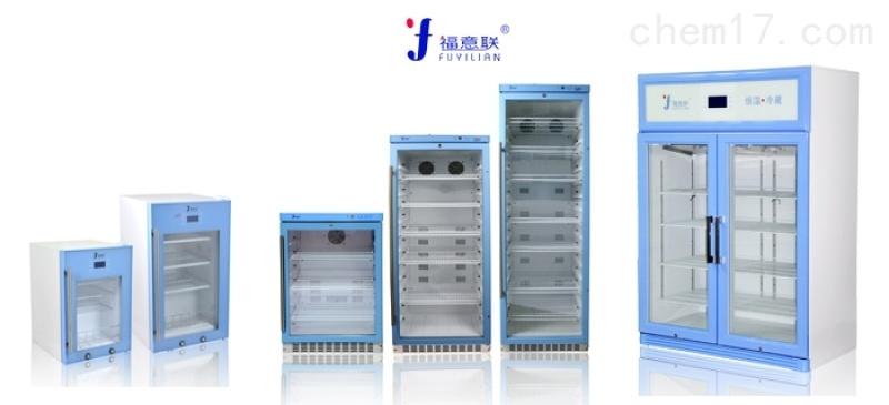 標準品恆溫儲存櫃