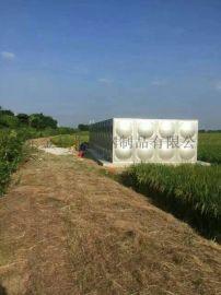 304不锈钢水池 工厂生活水箱 方形不锈钢生活水箱