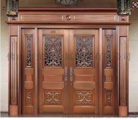 供应豪华家装防盗铜门旋转门商业门