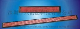 CCD系统照明条形光源