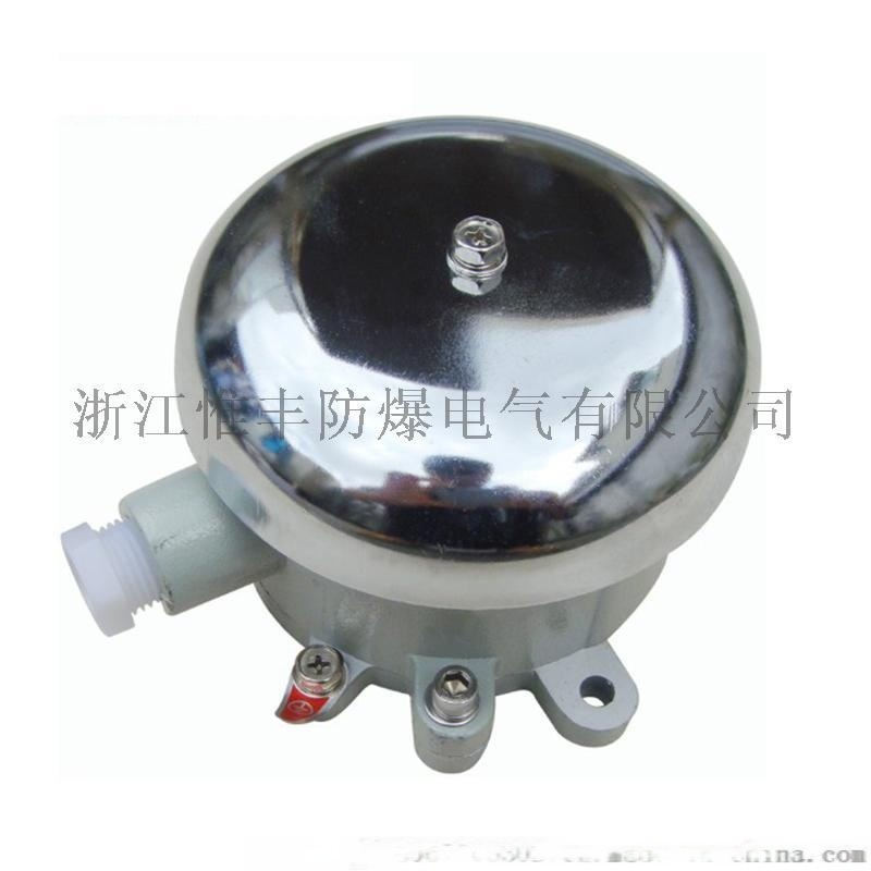 BDL-125型粉尘防爆电铃