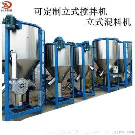 立式加热干燥搅拌机 塑胶拌料桶 颗粒料混合机