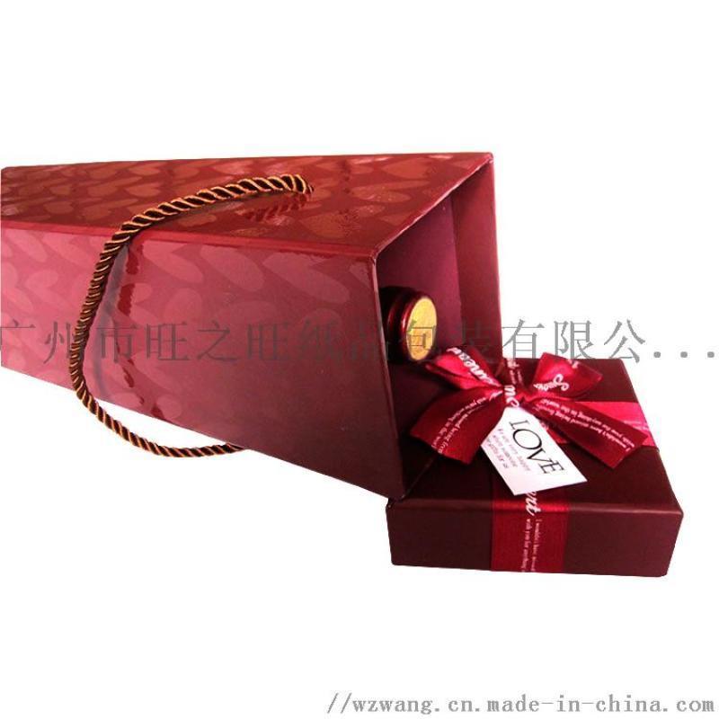 现货批发 **单支黑色红酒盒 手提纸制酒盒 节日送礼红酒袋定做