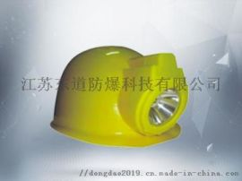 DOD5150 一体式防爆头灯