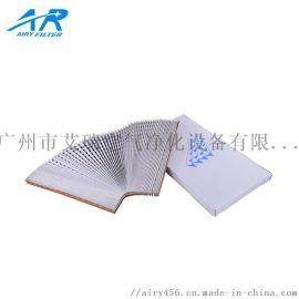 油漆过滤纸 风琴式油漆过滤纸 V型过滤纸 迷宫纸