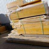 地溝蓋板污水處理格柵玻璃鋼格柵板規格