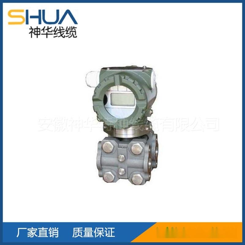 特价销售JF440A高压变送器高品质