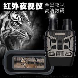 厂家直销NV3180高清数码液晶屏红外夜视仪
