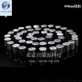 钒粒99.9%高纯钒粒3*6 6*6mm镀膜钒颗粒