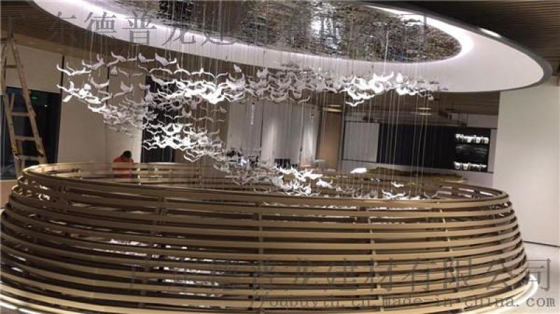 天鹅湖弧形四方管,鸟巢仿木纹铝方通,圆弧铝方管吊顶