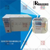 CCL-5A水泥氯离子含量测定仪