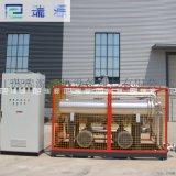 遠程控制電加熱導熱油爐 恆溫迴圈有機熱載體加熱鍋爐