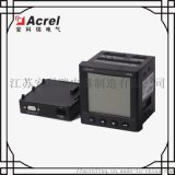 2-63次諧波測量儀表 多功能網路電力儀表