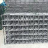 停車場地坪澆築網 工程地面防裂網