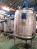 供应湖北不锈钢反应釜 改性固化剂反应釜