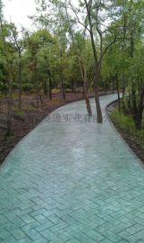 河南彩色水泥压花地坪脱模粉批发  压印地坪设计
